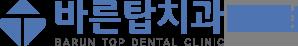 바른탑치과 아산점 Logo